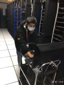 """并肩战疫 唯一网络全力保障""""云课堂"""""""