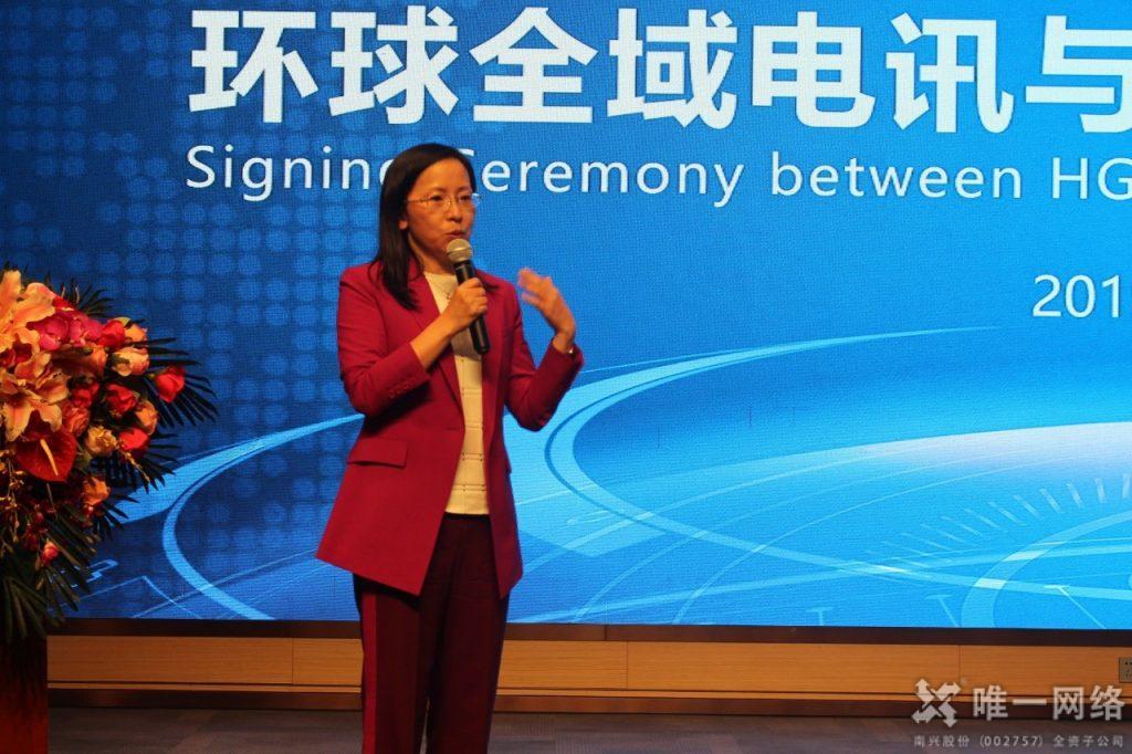 智·赋未来 数·连世界 环球全域电讯与唯一网络合作签约仪式圆满成功