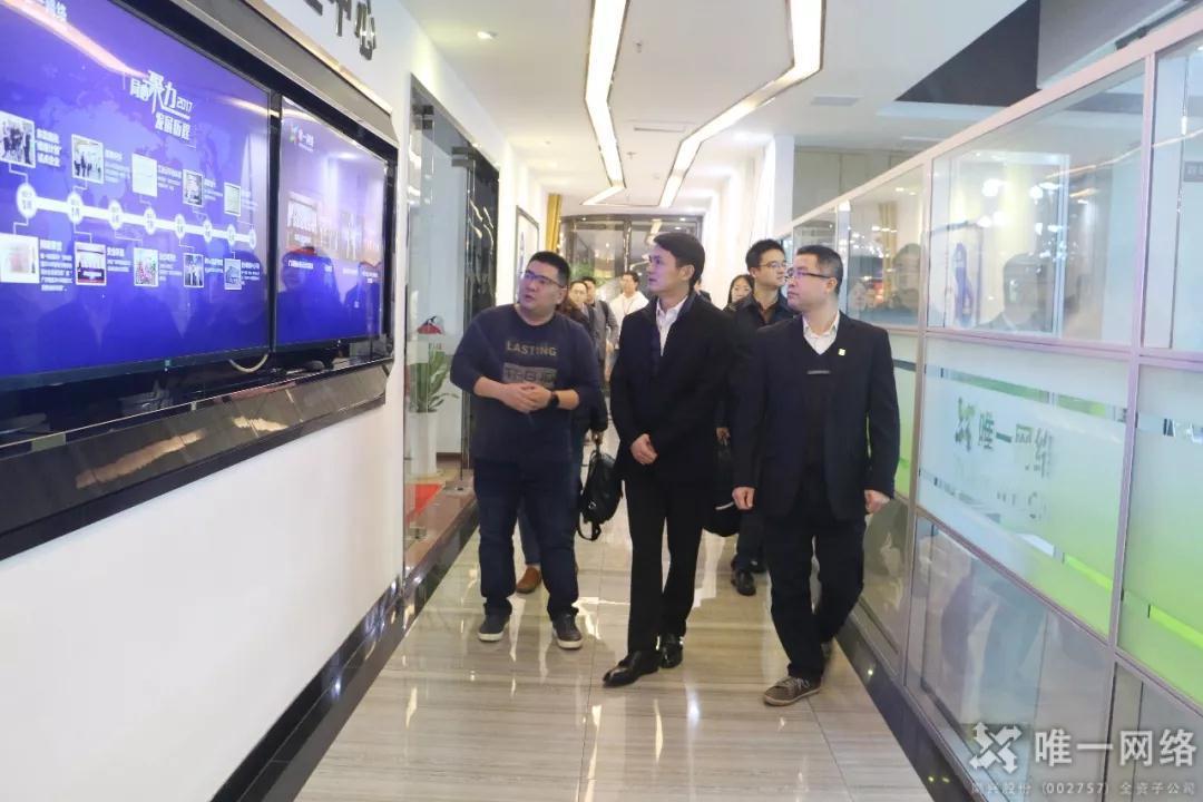 常州金坛经济开发区领导来访唯一网络,共商合作契机