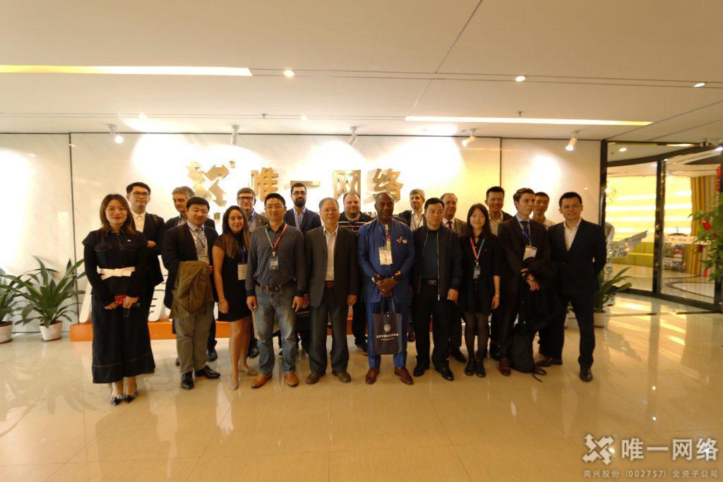 欧洲科创企业代表团走进唯一网络 聚焦科创领域合作