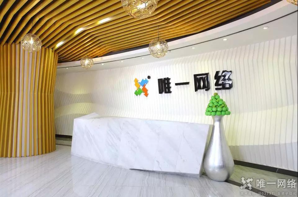 """【喜讯】唯一网络连续四年荣膺东莞电信""""IDC优秀合作伙伴"""""""