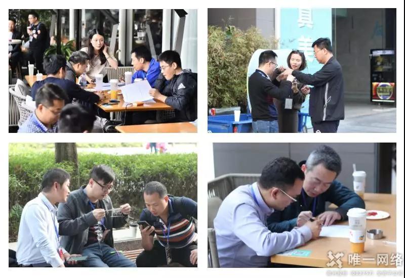 华南互联网年会在莞举行 百位技术大咖走进唯一网络