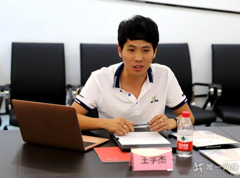 热烈祝贺唯一网络与云南玉溪联通签署战略合作协议