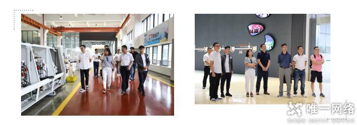 探索产业数字化新方向——京东集团高层领导走进南兴股份