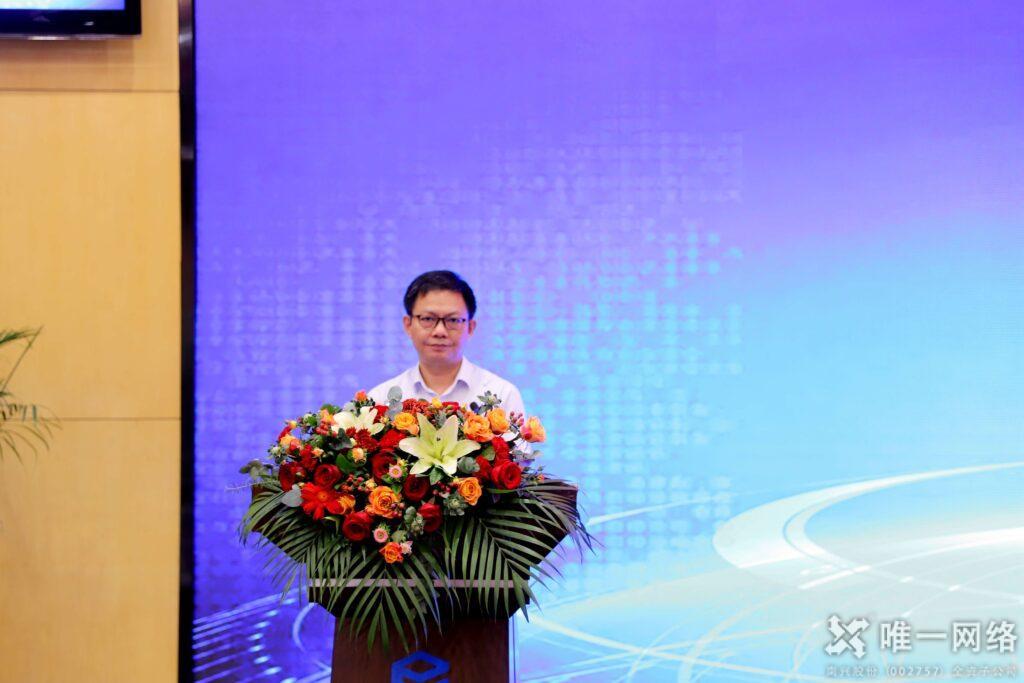 东莞市信息与网络安全协会筹备成立大会召开 唯一网络当选会长单位