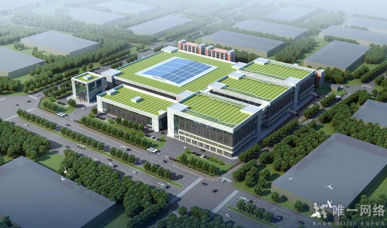 """【喜讯】唯一网络亮相中国IDC产业年度大典 荣获""""2020年度数据中心新基建最具成长性企业"""""""