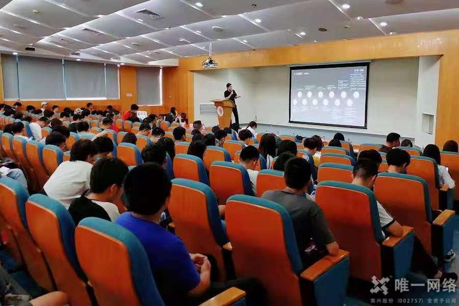 唯一网络在华侨大学和集美大学,竟然干了这件事!